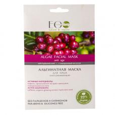 Альгинатная маска для лица  ОМОЛАЖИВАЮЩАЯ  повышает упругость кожи, разглаживает морщины, увлажняет 20g EcoLab